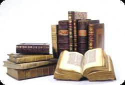 Всяка книга има свой живот